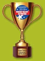 Olympiad trophy