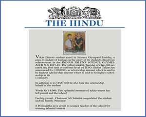 The Hindu Olympiad - Coverage