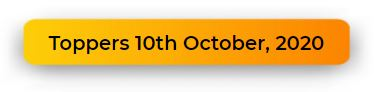 10 October Monthly Test Result Button