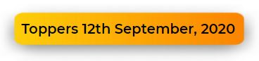 12 September Monthly Test Result Button