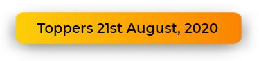 21 August Monthly Test Result Button