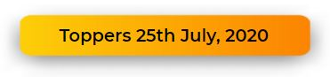 25 July Monthly Test Result Button