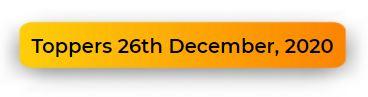 26 December Monthly Test Result Button