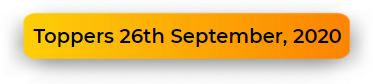26 September Monthly Test Result Button