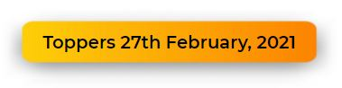 27 February Monthly Test Result Button