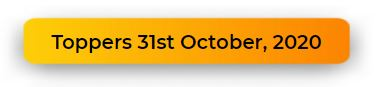 31 October Monthly Test Result Button