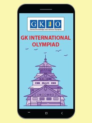 GK International Olympiad Mobile Image