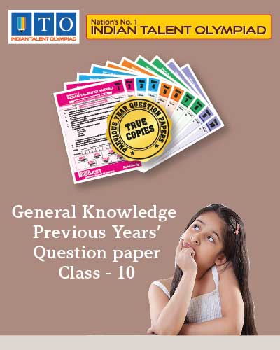 GK Privious Year Question Paper Class 10