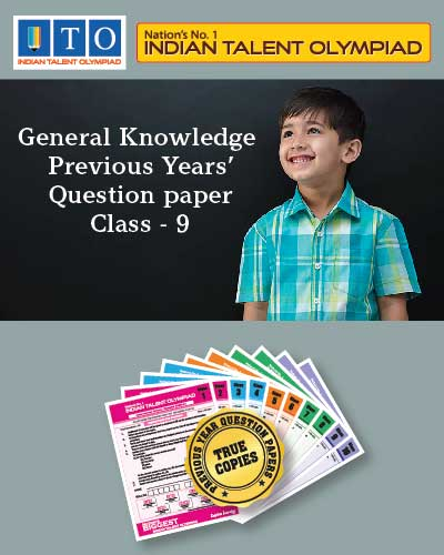 GK Privious Year Question Paper Class 9