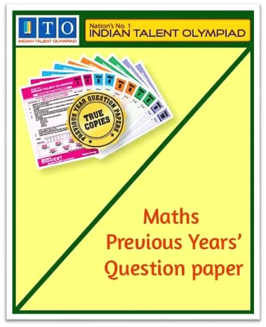 IMO Maths Privous Year Question Paper
