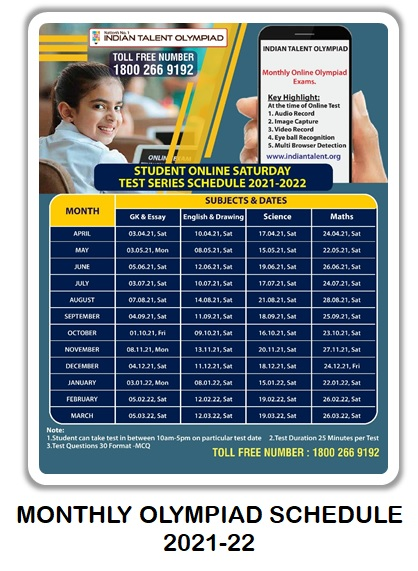 Monthly Online Olympiad Schedule