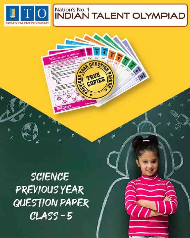 Science Privous Year Question Paper Class 5