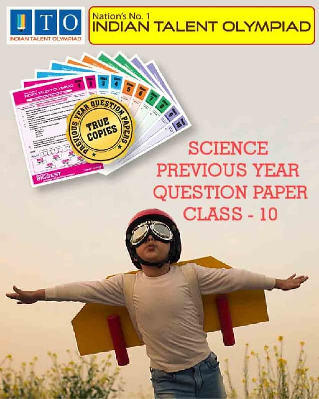 Science Privous Year Question Paper Class 10